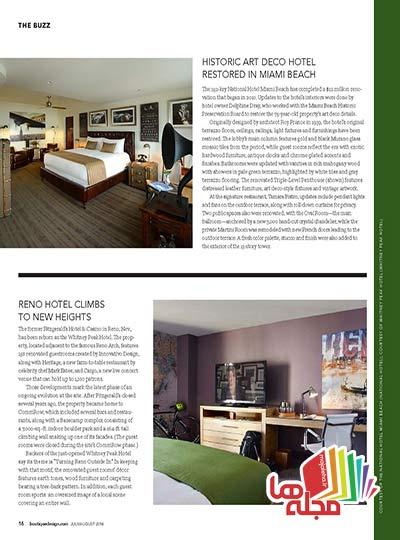 Boutique-Design-July-August-2014_2_Page_19