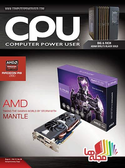 CPU-August-2014