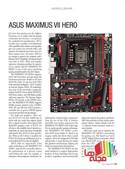 CPU-August-2014_Page_13