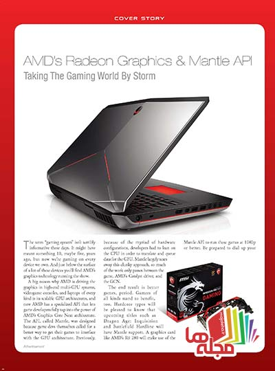 CPU-August-2014_Page_16