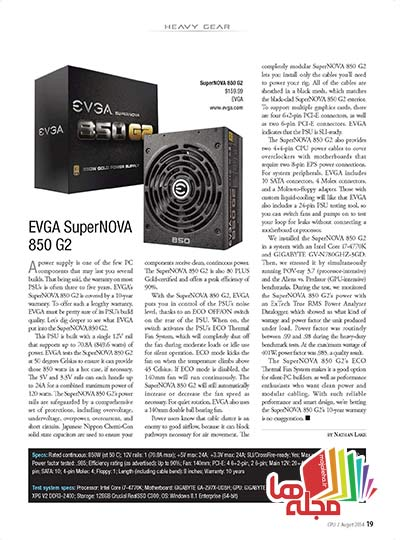 CPU-August-2014_Page_19