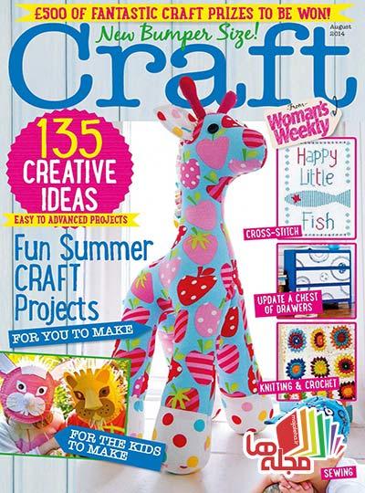 Craft-2014-08