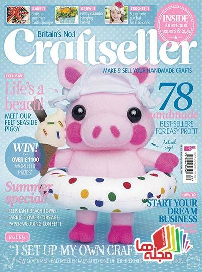Craftseller-2014-08