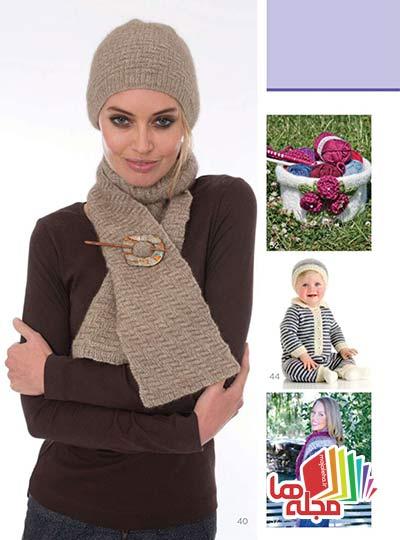 Creative_Knitting_No3