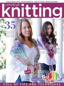 Creative_Knitting_No45