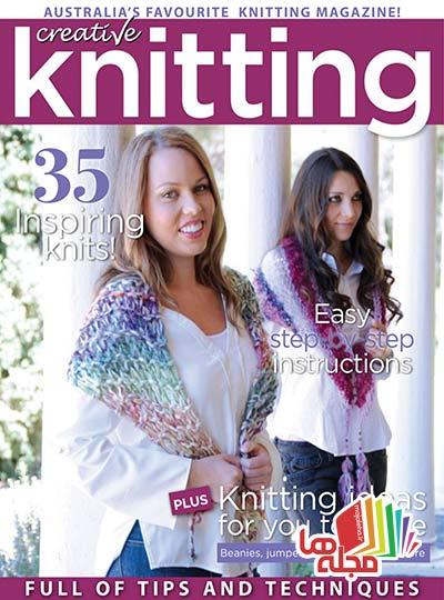 Creative_Knitting_No45