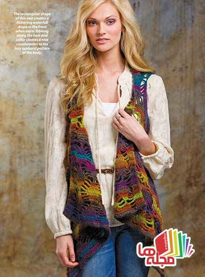 Crochet_World_August_2014_Page_17