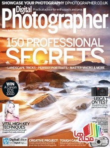 Digital-Photographer-Issue-150-2014