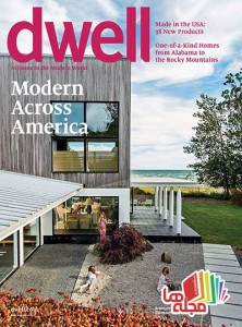 Dwell-July-August-2014