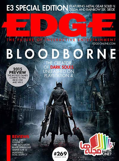 Edge-201408