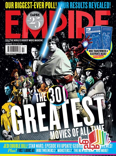 Empire-Magazine-July-2014