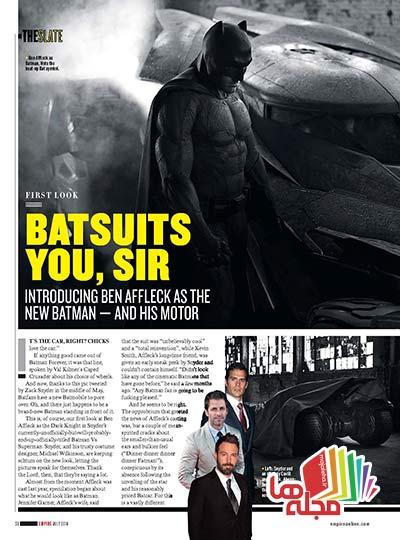 Empire-Magazine-July-2014_Page_038