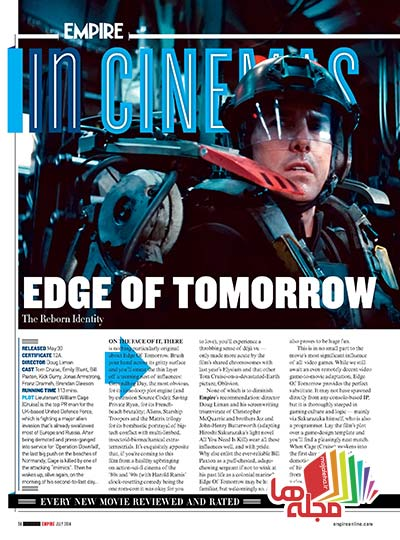 Empire-Magazine-July-2014_Page_050