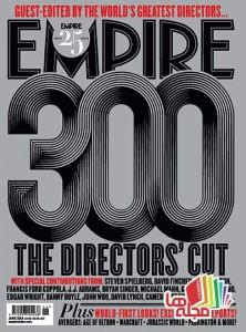 Empire201406