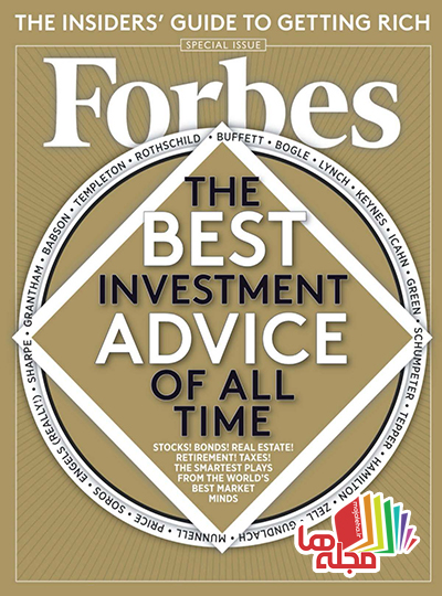 Forbes-USA-30-June-2014