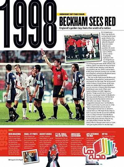 FourFourTwo_UK_-_August_2014_Page_090