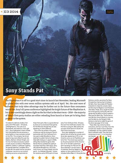 Game_Informer_2014-08_Page_014