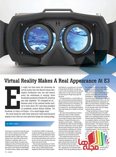 Game_Informer_2014-08_Page_018