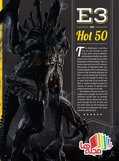 Game_Informer_2014-08_Page_038