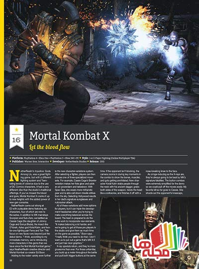 Game_Informer_2014-08_Page_060