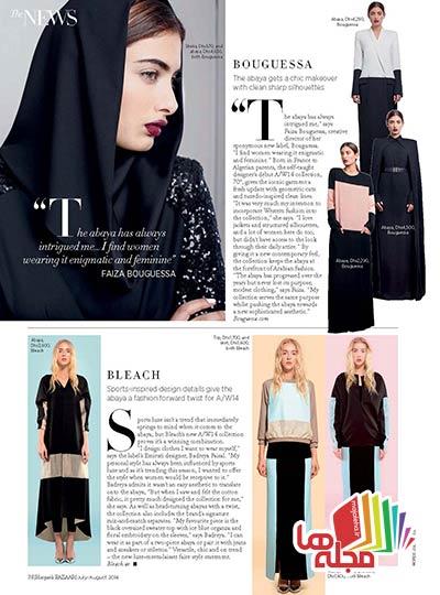 Harper-s-Bazaar-Arabia-July-August-2014_Page_038