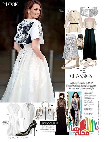Harper-s-Bazaar-Arabia-July-August-2014_Page_054