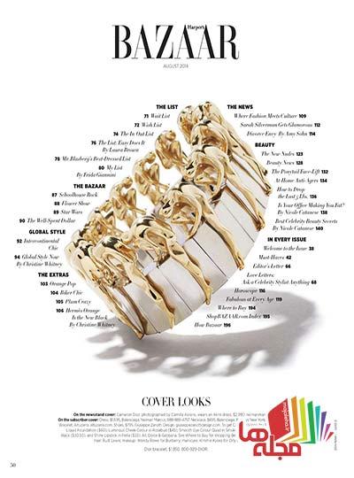 Harpers_Bazaar_2014-08_Page_056