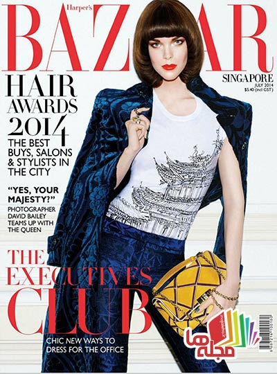 Harper's_Bazaar_Singapore_-_July_2014