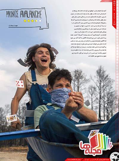 IMDB-Magazine17_IMDB-DL.Com_Page_14