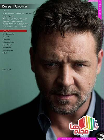 IMDB-Magazine17_IMDB-DL.Com_Page_30