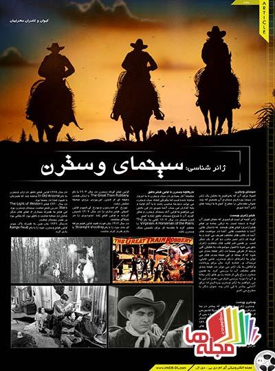 IMDB-Magazine17_IMDB-DL