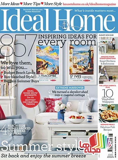 Ideal_Home_2014-08