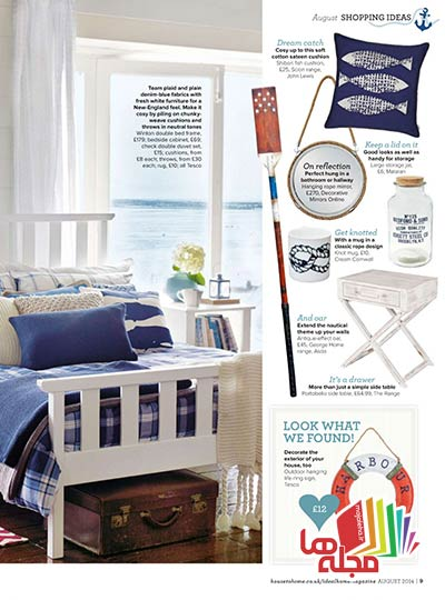Ideal_Home_2014-08_Page_009