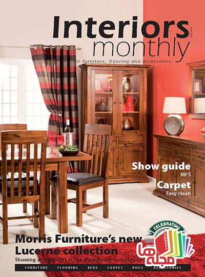 Interiors-Monthly-July-2014