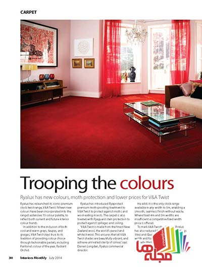 Interiors-Monthly-July-2014_Page_30