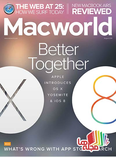 Macworld_USA_-_August_2014