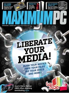 Maximum_PC_-_August_2014