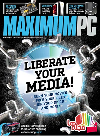 Maximum_PC_-_August_2014