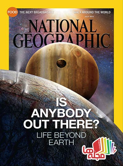 National_Geographic_USA_July_2014