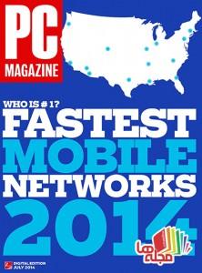 PC-Magazine-July-2014