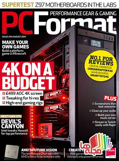 PC_Format_2014-08