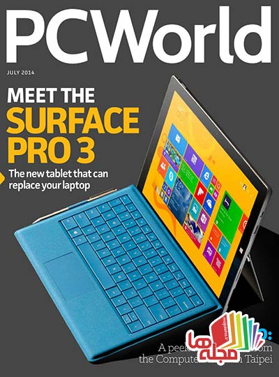 PC_World_USA_-_July_2014