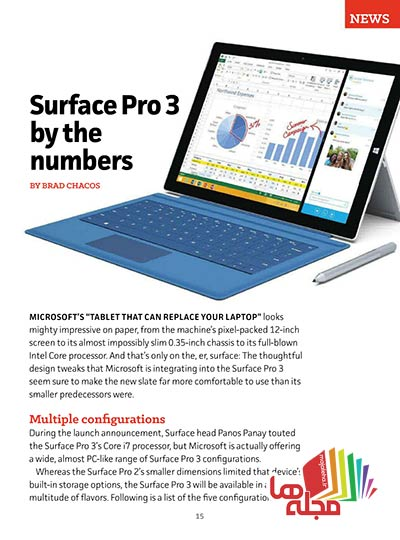 PC_World_USA_-_July_2014_Page_015
