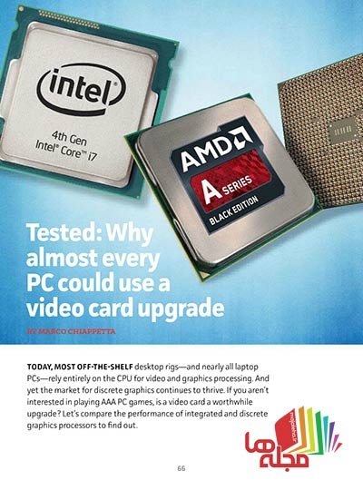 PC_World_USA_-_July_2014_Page_066