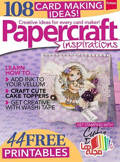 PaperCraft-Inspirations-August-2014