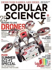 Popular_Science_USA_-_August_2014