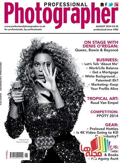 Professional-Photographer-Magazine-UK-August-2014