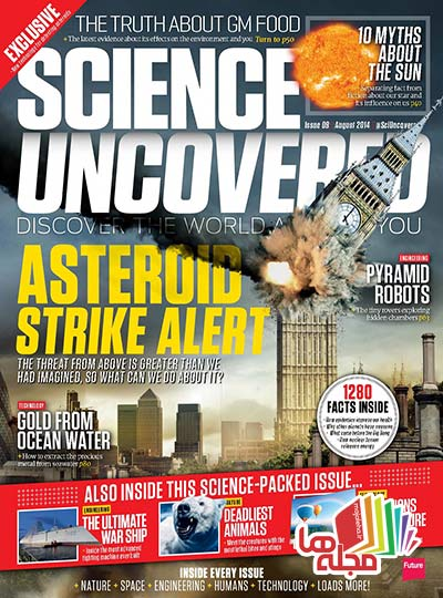 Science-Uncovered-August-2014