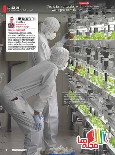 Science-Uncovered-August-2014_Page_012