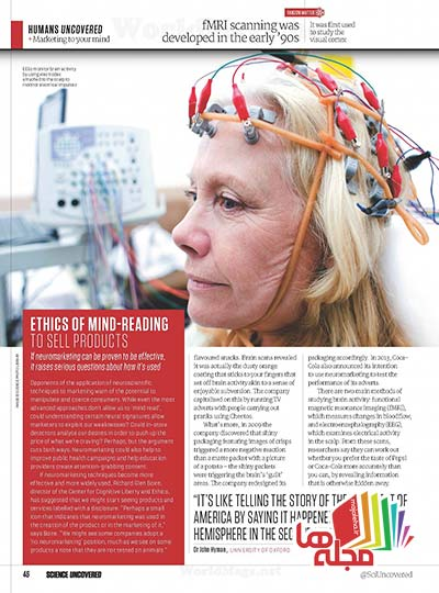 Science-Uncovered-August-2014_Page_046